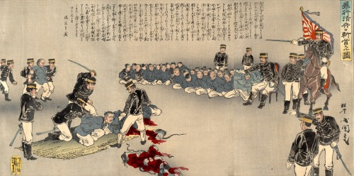 Japanese_Beheading_1894